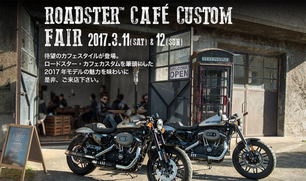 roadstercafe
