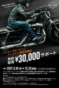 17_LicensePRG_Hagaki_0314